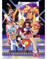 BUY NEW idol project - 90181 Premium Anime Print Poster