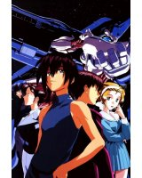 BUY NEW infinite ryvius - 118200 Premium Anime Print Poster