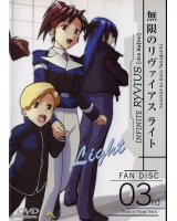 BUY NEW infinite ryvius - 135184 Premium Anime Print Poster