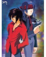 BUY NEW infinite ryvius - 21155 Premium Anime Print Poster
