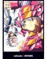 BUY NEW infinite ryvius - 21157 Premium Anime Print Poster