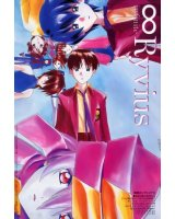 BUY NEW infinite ryvius - 82822 Premium Anime Print Poster