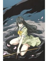 BUY NEW interlude - 161174 Premium Anime Print Poster