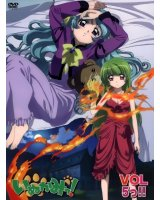 BUY NEW inukami - 101245 Premium Anime Print Poster