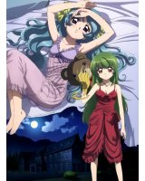 BUY NEW inukami - 101246 Premium Anime Print Poster