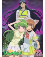 BUY NEW inukami - 114637 Premium Anime Print Poster