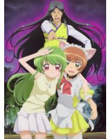BUY NEW inukami - 114638 Premium Anime Print Poster