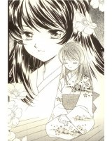 BUY NEW inukami - 116979 Premium Anime Print Poster