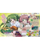 BUY NEW inukami - 121021 Premium Anime Print Poster