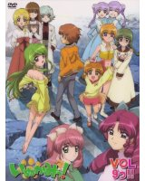 BUY NEW inukami - 123114 Premium Anime Print Poster
