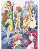 BUY NEW inukami - 123207 Premium Anime Print Poster