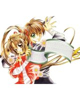 BUY NEW ion - 83942 Premium Anime Print Poster