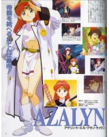 BUY NEW irresponsible captain tylor - 116334 Premium Anime Print Poster
