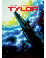 BUY NEW irresponsible captain tylor - 116405 Premium Anime Print Poster