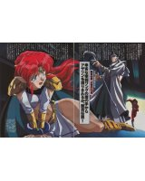 BUY NEW irresponsible captain tylor - 126960 Premium Anime Print Poster
