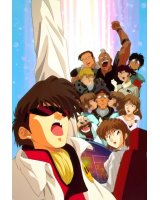 BUY NEW irresponsible captain tylor - 131043 Premium Anime Print Poster