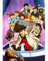 BUY NEW irresponsible captain tylor - 183213 Premium Anime Print Poster