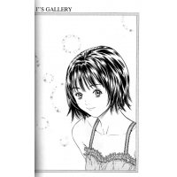BUY NEW is - 173710 Premium Anime Print Poster