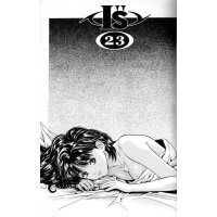 BUY NEW is - 173717 Premium Anime Print Poster