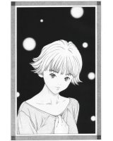 BUY NEW is - 174216 Premium Anime Print Poster