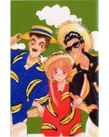 BUY NEW itazura na kiss - 33158 Premium Anime Print Poster