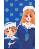 BUY NEW itazura na kiss - 33161 Premium Anime Print Poster
