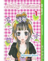 BUY NEW jelly beans - 170064 Premium Anime Print Poster