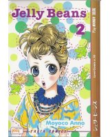BUY NEW jelly beans - 170072 Premium Anime Print Poster