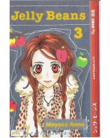 BUY NEW jelly beans - 170846 Premium Anime Print Poster