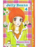 BUY NEW jelly beans - 180101 Premium Anime Print Poster