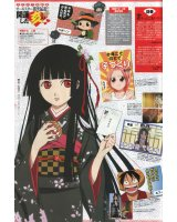 BUY NEW jigoku shoujo - 100877 Premium Anime Print Poster