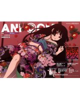 BUY NEW jigoku shoujo - 102450 Premium Anime Print Poster