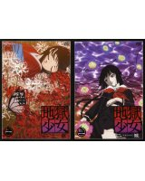 BUY NEW jigoku shoujo - 105514 Premium Anime Print Poster