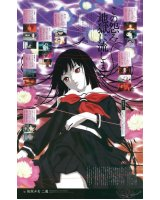BUY NEW jigoku shoujo - 116193 Premium Anime Print Poster
