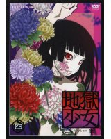 BUY NEW jigoku shoujo - 117454 Premium Anime Print Poster