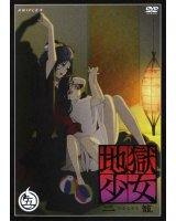 BUY NEW jigoku shoujo - 127010 Premium Anime Print Poster