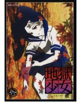 BUY NEW jigoku shoujo - 127012 Premium Anime Print Poster
