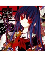BUY NEW jigoku shoujo - 130240 Premium Anime Print Poster