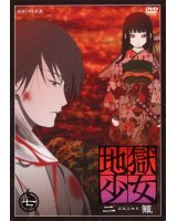 BUY NEW jigoku shoujo - 136018 Premium Anime Print Poster