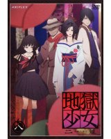 BUY NEW jigoku shoujo - 144252 Premium Anime Print Poster