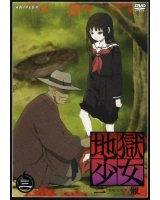 BUY NEW jigoku shoujo - 144255 Premium Anime Print Poster
