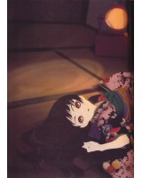 BUY NEW jigoku shoujo - 156632 Premium Anime Print Poster