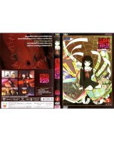 BUY NEW jigoku shoujo - 159281 Premium Anime Print Poster
