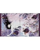 BUY NEW jigoku shoujo - 162754 Premium Anime Print Poster