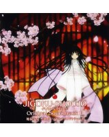 BUY NEW jigoku shoujo - 162840 Premium Anime Print Poster