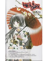 BUY NEW jigoku shoujo - 171144 Premium Anime Print Poster