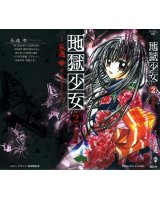 BUY NEW jigoku shoujo - 174497 Premium Anime Print Poster