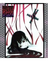 BUY NEW jigoku shoujo - 176384 Premium Anime Print Poster