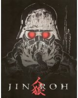 BUY NEW jin roh - 157040 Premium Anime Print Poster