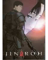 BUY NEW jin roh - 157042 Premium Anime Print Poster